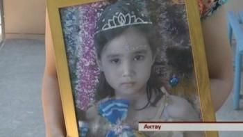 В Актау мать изнасилованной и убитой девочки надеется на справедливый суд