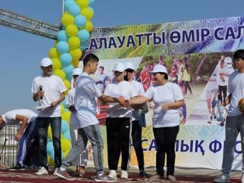 В Мангыстау выбрали самые здоровые села, школы, детсады (ФОТО)