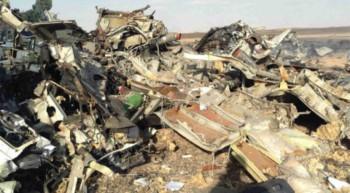 Эксперты США назвали наиболее вероятной причиной крушения А321 взрыв на борту