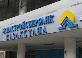В Актау начался приём заявлений на квартиры по госпрограмме
