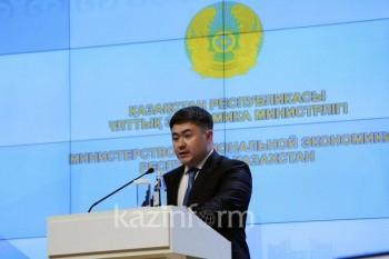 Социальный налог могут снизить в Казахстане