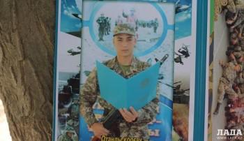 Сослуживцев забитого до смерти призывника из Актау приговорили к тюремным срокам
