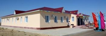 В Мангыстауской области открылся ряд соцобъектов (ФОТО)