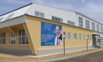 В 2016 году в Мангыстау построят 18 спортобъектов