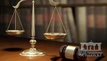 В Актау суд признал действия банка по начислению комиссии недействительными