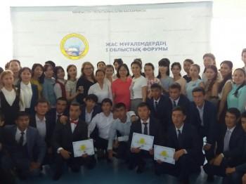 Совет молодых педагогов создали в Мангистауской области