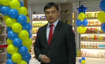 Торговый дом Казахстана открылся в Москве