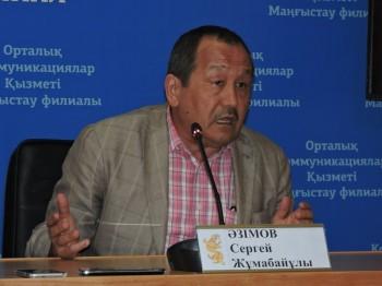 Украина снимет в Мангистау фильм о Тарасе Шевченко стоимостью $1 млн