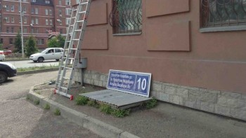 Улица Нурсултана Назарбаева появилась в Казани