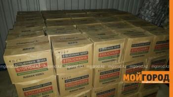 2000 бутылок контрабандной водки пытались провезти из России в Актау