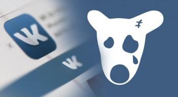 """Сбои """"ВКонтакте"""" в Казахстане не были связаны с действиями Роскомнадзора - пресс-служба"""