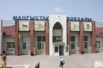 73 млн тенге выделили на реконструкцию железнодорожного вокзала Мангышлак