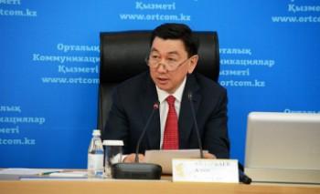 Адресной соцпомощью охвачено 180 семей Мангистауской области - А. Айдарбаев