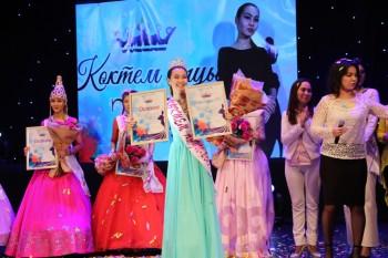 «Мисс Весну-2017» выбрали в Актау