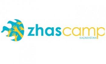 ZhasCamp впервые пройдет в трех городах Казахстана